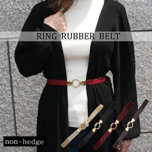 [2019NewItem] A/W Ring Elastic Belt