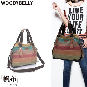Rainbow Canvas Bag Ladies Canvas Bag