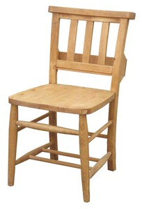 Pine Use Chair