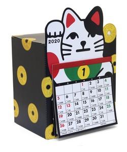 5万円貯まるカレンダー2020(招き猫)【カレンダー/貯金箱/招き猫/開運/5万】