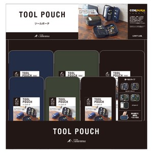 Quality [2019NewItem] Tool Pouch Set