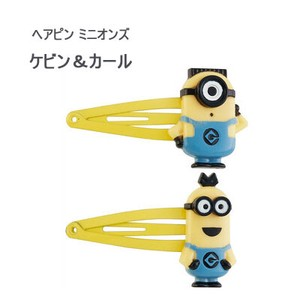 Hairpin Minions SKATER 2Pcs set