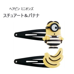 Hairpin Minions Art Banana SKATER 2Pcs set