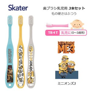 Toothbrush Minions SKATER 3Pcs set B4