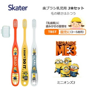 Toothbrush Kindergarten Minions SKATER 3Pcs set B5