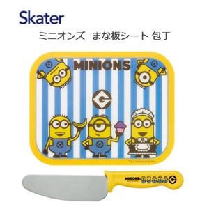 Children Japanese Cooking Knife Chopping Board SKATER Safety Japanese Cooking Knife