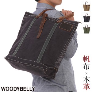 Tote Bag Men's Genuine Leather Leather Large capacity Business