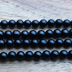 Power Stone Natural stone Beads Black Tourmaline Round Single