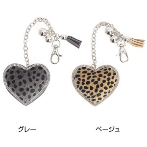 Leopard Bag Charm Both Sides Processing