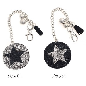 Star Bag Charm Both Sides Processing