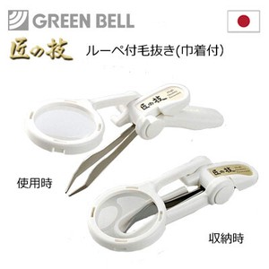 Tweezers Loupe Attached Storage Pouch Attached GREEN BELL