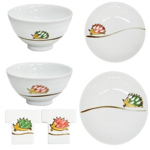 Arita Ware Hedgehog Rice Bowl Mini Dish Chopstick Rest