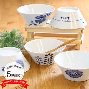 HASAMI Ware Flower Bowl Parsons Can Use Square Plate Modern