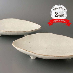 Mino Ware Oval Plate 2 Pcs Mino Ware Oval Oval Plate Oval Side Dish Plate Hamburger Salad