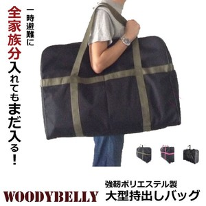 Bag Overnight Bag Large capacity Large