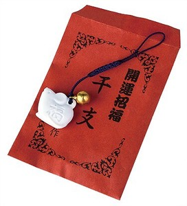 Better Fortune Zodiac Fortune Ornament Good Luck Cell Phone Charm