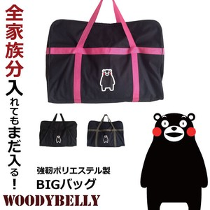 Kumamon Overnight Bag Large capacity Large Suit Case