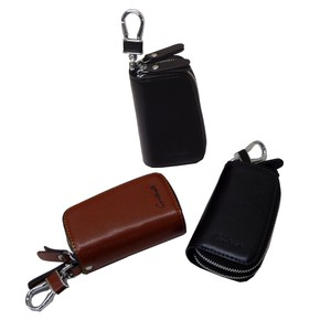 Cow Leather Double Fastener Key Case
