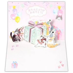 Card Birthday Kitten