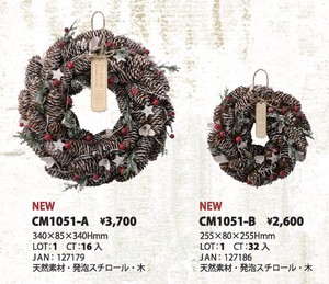Natural Wreath Christmas