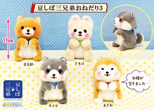 "[MAMESHIBA SANKYOUDAI] ""Onedari"" part3 Size:LMC Stuffed animal of Dog"
