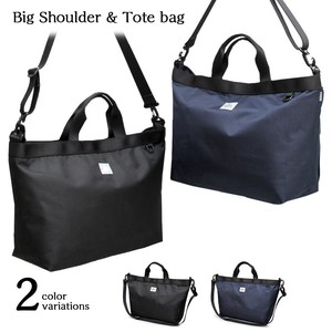 Big Messenger Bag Hand Tote Shoulder Bag