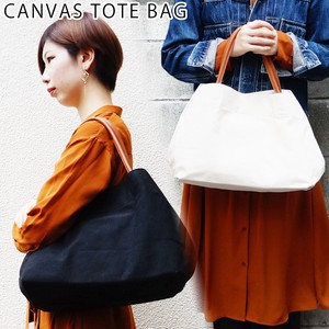 Bag Tote Bag Men's Ladies Tote Cotton Canvas KEYS