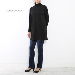 [2019NewItem] Plain Long Tunic T-shirt