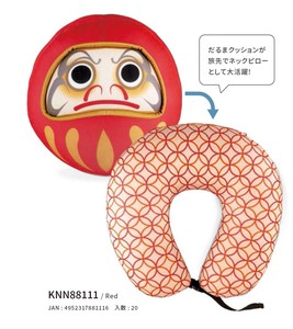 [2019NewItem] Travel Band Daruma Neck Pillow