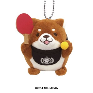 Soft Toy Ball Chain