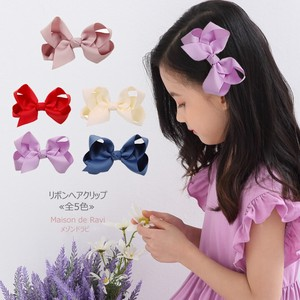 [2019NewItem] Ribbon Hair Clip 9 Colors Kids Girls Girl Decoration