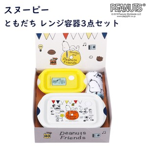 Snoopy Peanuts Friend Microwave Oven Food Container 3-unit Set Gift Set