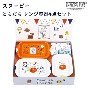 Snoopy Peanuts Friend Microwave Oven Food Container 4-unit Set Gift Set