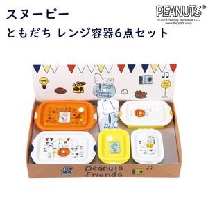 Snoopy Peanuts Friend Microwave Oven Food Container 6 Pcs Set Gift Set