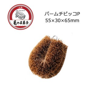 Scrub Remove Brown 65mm