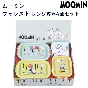 The Moomins Forest Microwave Oven Food Container 4-unit Set Gift Set