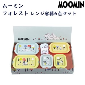 The Moomins Forest Microwave Oven Food Container 6 Pcs Set Gift Set