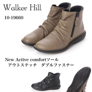 New Out Comfort Sole Double Fastener Boots