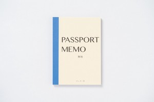 Horse Racing News paper Passport Memo Pad Plain Trip Travel Pocket