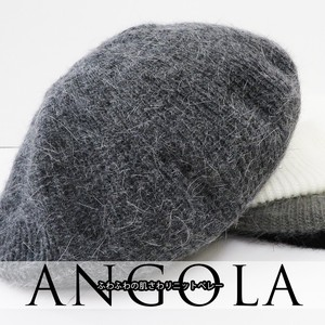Ladies Knitted A/W Mohair Knitted Beret Angola Knitted Gigging Fluffy