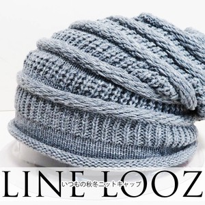 A/W Leisurely Knitted Cap Design Ladies