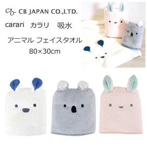 Water Absorption Fast-Drying Face Towel Polar Bear Rabbit Koala [CB Japan] Micro fiber