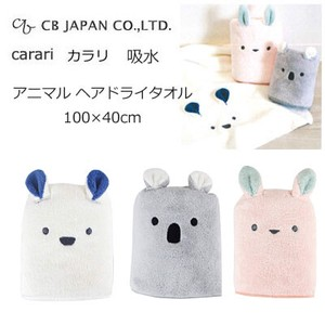 Water Absorption Fast-Drying Dry Towel Polar Bear Rabbit Koala [CB Japan] Micro fiber