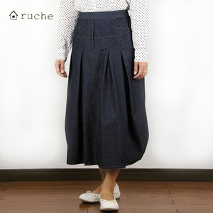 Adult Denim Balloon Skirt Natural