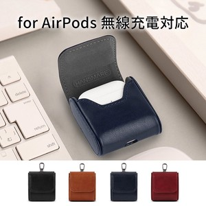 SQUARE LEATHER CASE for AirPods 無線充電対応