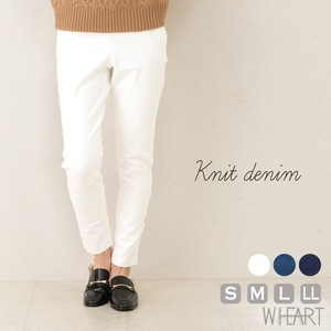 Reinforcement Knitted Denim Pants Tapered Leisurely Beautiful Legs
