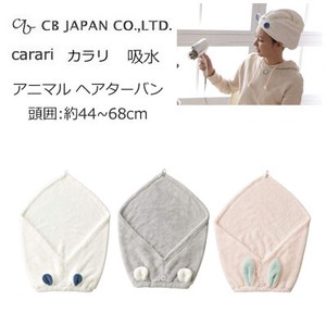 Water Absorption Fast-Drying Turban Polar Bear Rabbit Koala [CB Japan] Micro fiber