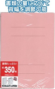 A4 Cardboard Flat File Expansion Type Pink