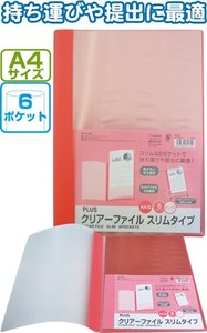 A4 Clear File Slim Type Pocket Pink