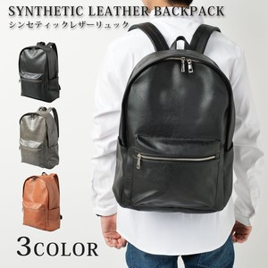 Leather Backpack Men's Ladies Large capacity Going To School Black Leather